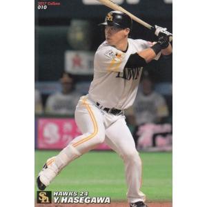 17カルビープロ野球チップス第1弾 #10 長谷川勇也 mintkashii
