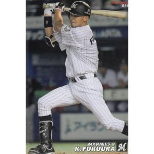 17カルビープロ野球チップス第1弾 #14 福浦和也 mintkashii