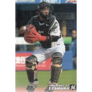 17カルビープロ野球チップス第1弾 #16 田村龍弘 mintkashii