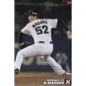 17カルビープロ野球チップス第1弾 #17 益田直也 mintkashii