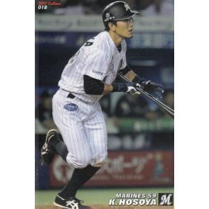 17カルビープロ野球チップス第1弾 #18 細谷圭 mintkashii