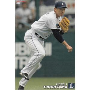 17カルビープロ野球チップス第1弾 #19 栗山巧 mintkashii
