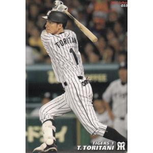 17カルビープロ野球チップス第1弾 #55 鳥谷敬|mintkashii