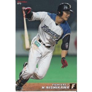 17カルビープロ野球チップス第2弾 #073 西川遥輝 mintkashii