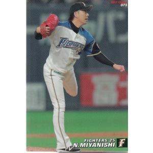 17カルビープロ野球チップス第2弾 #075 宮西尚生 mintkashii