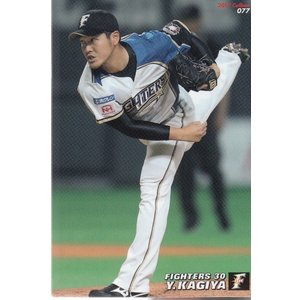 17カルビープロ野球チップス第2弾 #077 鍵谷陽平|mintkashii