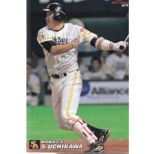 17カルビープロ野球チップス第2弾 #079 内川聖一 mintkashii