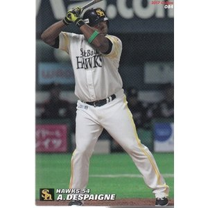 17カルビープロ野球チップス第2弾 #084 デスパイネ mintkashii