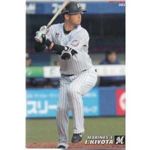 17カルビープロ野球チップス第2弾 #085 清田育宏 mintkashii