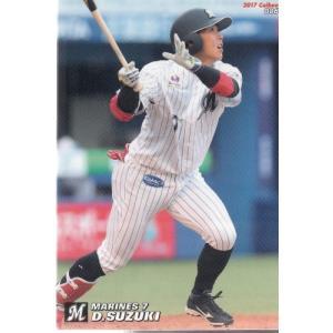 17カルビープロ野球チップス第2弾 #086 鈴木大地 mintkashii