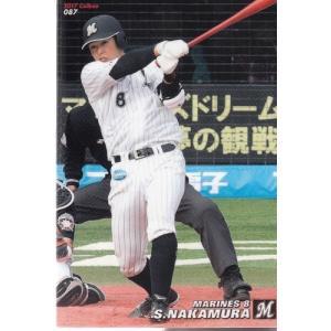 17カルビープロ野球チップス第2弾 #087 中村奨吾 mintkashii