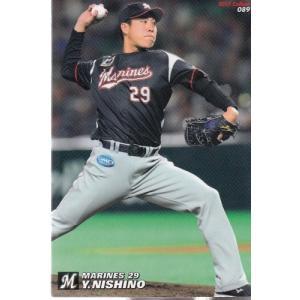 17カルビープロ野球チップス第2弾 #089 西野勇士|mintkashii