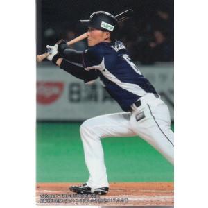 17カルビープロ野球チップス第2弾 チェックリスト C-7 源田壮亮|mintkashii