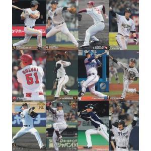 17カルビープロ野球チップス第2弾 レギュラーコンプリートセット 88種|mintkashii