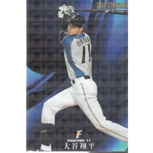 17カルビープロ野球チップス第2弾 S-26 大谷翔平 スターカード|mintkashii