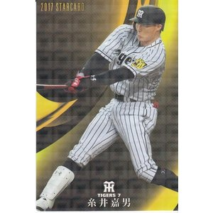 17カルビープロ野球チップス第2弾 S-43 糸井嘉男 スターカード|mintkashii