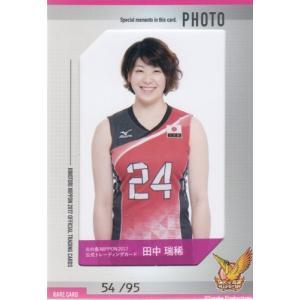 17火の鳥NIPPON 田中瑞稀 生写真カード 95枚限定|mintkashii