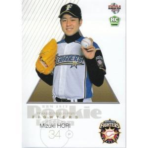 17BBM ルーキーエディション #001 堀瑞輝|mintkashii