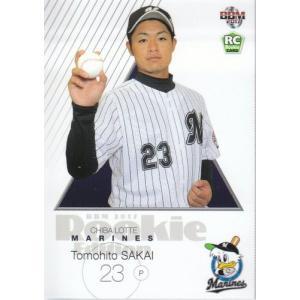17BBM ルーキーエディション #020 酒居知史|mintkashii