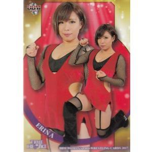 17BBM TRUE HEART #015 ERINA|mintkashii