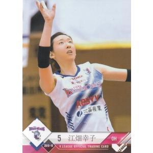 18-19 Vリーグオフィシャルカード 女子 PFU #05 江畑幸子|mintkashii