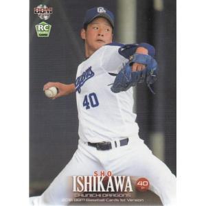 18BBM 1stバージョン #293 石川翔 RC mintkashii