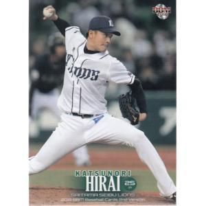 18BBM 2ndバージョン #340 平井克典|mintkashii