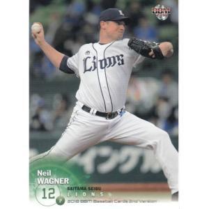 18BBM 2ndバージョン #391 ワグナー|mintkashii