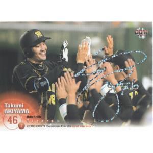 18BBM 2ndバージョン 秋山拓巳 ホロ箔サインパラレル 50枚限定 シークレット版|mintkashii
