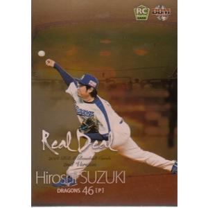 18BBM 2ndバージョン REAL DEAL RD11 鈴木博志|mintkashii