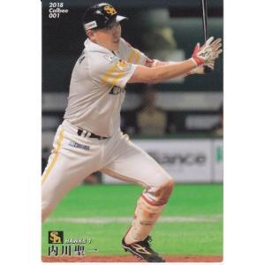 18カルビープロ野球チップス第1弾 #1 内川聖一|mintkashii