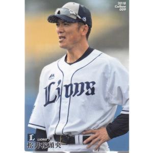 18カルビープロ野球チップス第1弾 #9 松井稼頭央|mintkashii