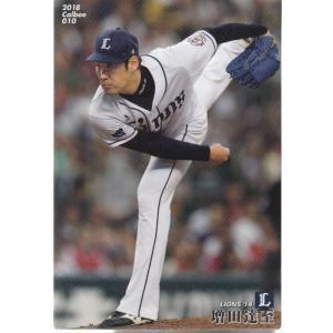 18カルビープロ野球チップス第1弾 #10 増田達至|mintkashii