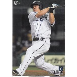 18カルビープロ野球チップス第1弾 #12 中村剛也|mintkashii