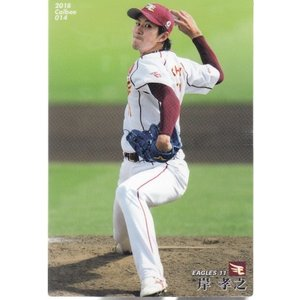 18カルビープロ野球チップス第1弾 #14 岸孝之|mintkashii
