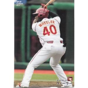 18カルビープロ野球チップス第1弾 #17 ウィーラー|mintkashii