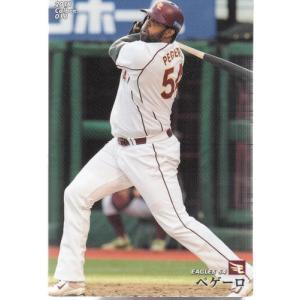 18カルビープロ野球チップス第1弾 #18 ペゲーロ|mintkashii