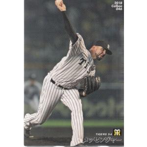 18カルビープロ野球チップス第1弾 #46 メッセンジャー|mintkashii