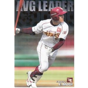 18カルビープロ野球チップス第1弾 ネット限定 AVG LEADER AL-03 茂木栄五郎 mintkashii