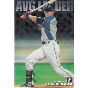 18カルビープロ野球チップス第1弾 ネット限定 AVG LEADER AL-05 西川遥輝|mintkashii