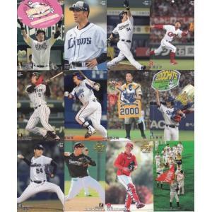 18カルビープロ野球チップス第1弾 レギュラーコンプリートセット 88種|mintkashii