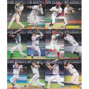 18カルビープロ野球チップス第1弾 レギュラー+LEGEND引退+スターカード+ネット限定+ラッキーカード コンプリートセット 128種|mintkashii