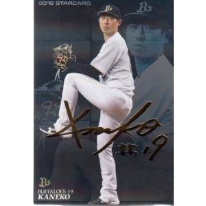 18カルビープロ野球チップス第1弾 スターカード金箔サインパラレル S-07 金子千尋|mintkashii
