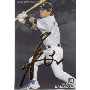 18カルビープロ野球チップス第1弾 スターカード金箔サインパラレル S-11 角中勝也 mintkashii