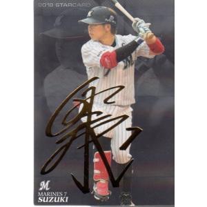 18カルビープロ野球チップス第1弾 スターカード金箔サインパラレル S-12 鈴木大地 mintkashii