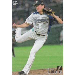 18カルビープロ野球チップス第3弾 #174 石川直也|mintkashii