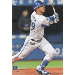 18カルビープロ野球チップス第3弾 #198 ソト|mintkashii