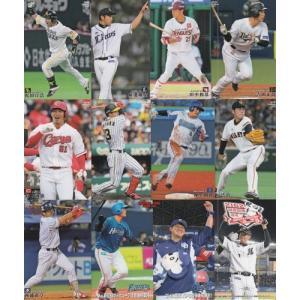 18カルビープロ野球チップス第3弾 レギュラーコンプリートセット 88種|mintkashii