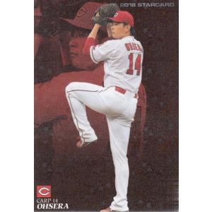 18カルビープロ野球チップス第3弾 スターカードS-62 大瀬良大地|mintkashii