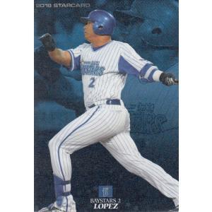 18カルビープロ野球チップス第3弾 スターカードS-65 ロペス|mintkashii